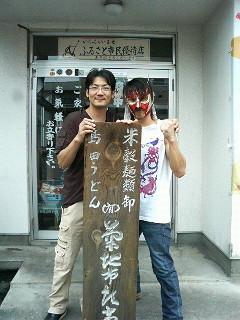 カラス&Me.jpg