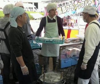 産業文化祭2012.jpg