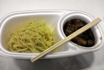 中華麺の大吟醸.JPG